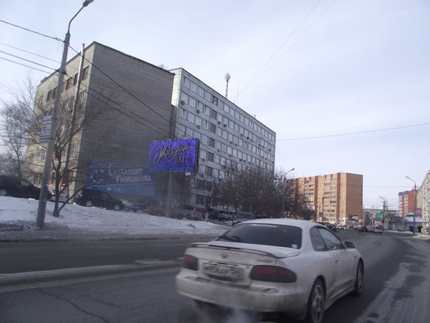 Forex красноярск