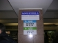 Информационные указатели метро